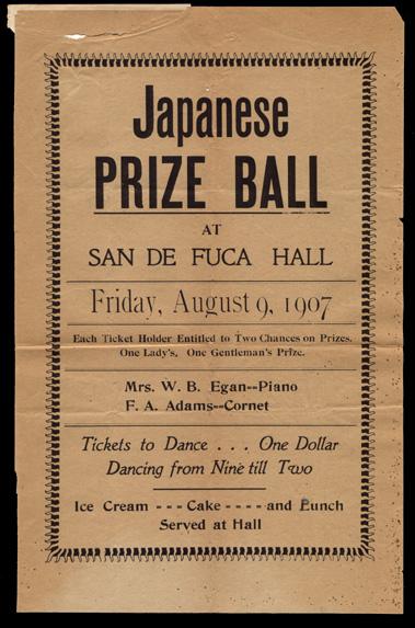 Japanese Ball